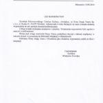 Dyrekcja Mieroszowskiego Centrum Kultury oświadcza że firma Grupa Trams Sp. z o.o. z Wrocławia wykonywała na nasze zlecenie dostawę wyposażenia do sali spotkań(krzesła konferencyjne)